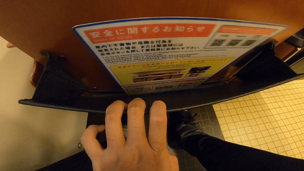 みんなの九州きっぷの画像