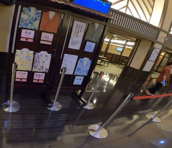 新千歳空港温泉の画像