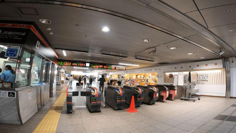 小倉駅の画像