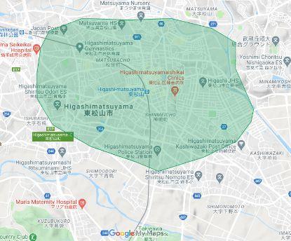 Uber Eats(ウーバーイーツ)東松山エリアの画像