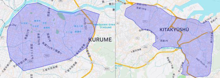 ウーバーイーツ北九州の画像