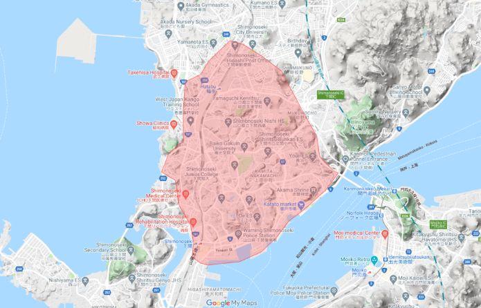 Uber Eats(ウーバーイーツ)下関市エリアの画像