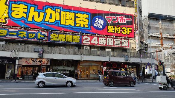 Uber Eats(ウーバーイーツ)大宮の画像
