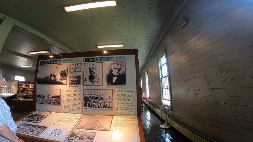 札幌時計台の画像