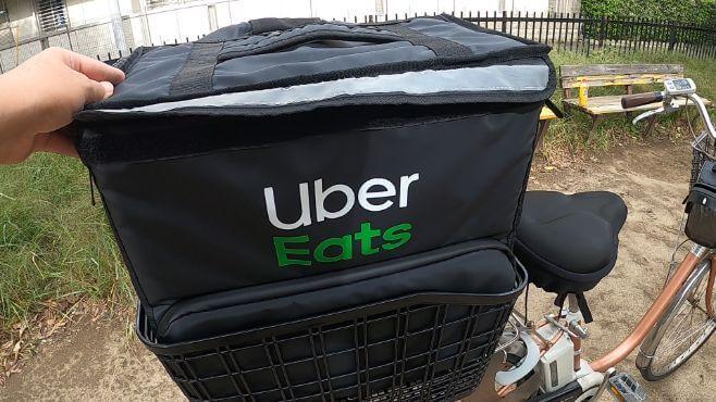 Uber Eats(ウーバーイーツ)リアキャリアに固定して稼働!【最高に楽】の画像