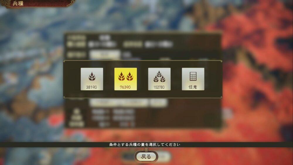 三国志14pkのシナリオクリアした攻略レビュー&口コミ感想評価!【switchでプレイ】の画像