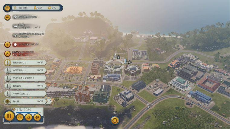 『トロピコ6』switchでプレイした攻略レビュー&口コミ感想評価の画像